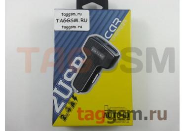 Блок питания USB (авто) на 2 порта USB 2400mAh + кабель USB - micro USB (в коробке) (черный), (ES-130M) Earldom