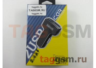 Блок питания USB (авто) на 2 порта USB 2400mAh + кабель USB - Type-C (в коробке) (белый), (ES-130C) Earldom