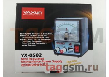 Источник питания YAXUN YX-0502A MINI (2A, 5V, защита от короткого замыкания)