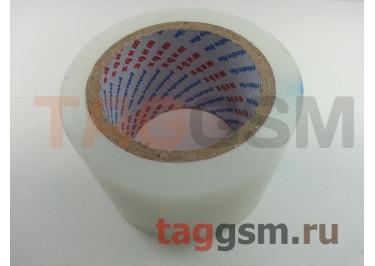 Скотч для защиты / очистки дисплеев 70mm x 0.7mm (прозрачный)