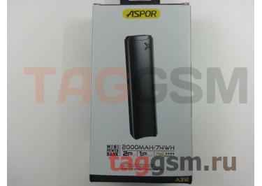 Портативное зарядное устройство (mini Power Bank) (Aspor A312, 1 вход micro USB, 1USB выход 2000mAh) Емкость 2000mAh (белый)