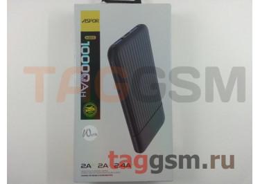Портативное зарядное устройство (Power Bank) (Aspor A323, 2 входа micro USB / Type-C, 2USB выхода 2400mAh  /  24000mAh) Емкость 10000mAh (белый)
