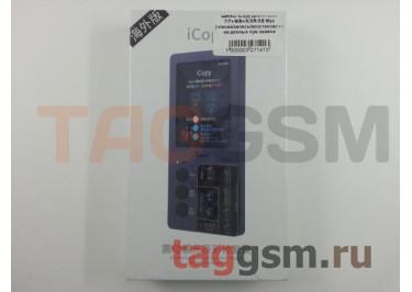 QIANLI iCopy для iPhone 7 / 7+ / 8 / 8+ / X / XR / XS Max (чтение / запись / восстановление данных при замене датчика приближения / дисплея / вибро)