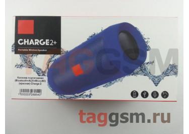 Колонка портативная (Bluetooth+AUX+MicroSD) (красная) Charge 2