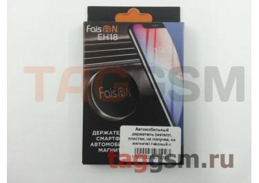 Автомобильный держатель (металл, пластик, на липучке, на магните) (чёрный с серебряной вставкой) Faison, EH18