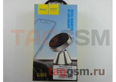 Автомобильный держатель (металл, на шарнире, на магните) (серебро) HOCO, CA46