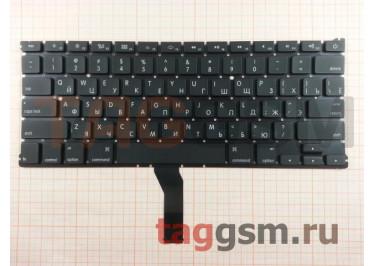 """Клавиатура для ноутбука Apple MacBook Air 13"""" (A1369 / A1466) (Mid 2011 - Early 2017) (горизонтальный Enter)"""