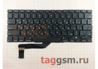 """Клавиатура для ноутбука Apple MacBook Pro 15"""" Retina (A1398) (Mid 2012 - Mid 2014) (горизонтальный Enter)"""