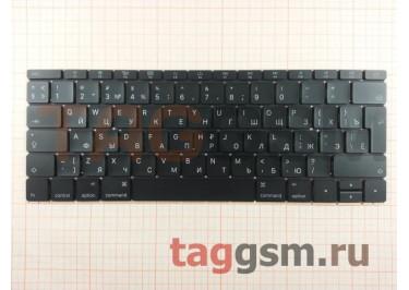 """Клавиатура для ноутбука Apple MacBook 12"""" Retina (A1534) (Early 2016) (вертикальный Enter)"""