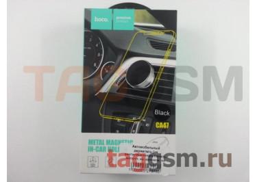 Автомобильный держатель (на вентиляционную панель, металл, на шарнире, на магните) (черный) HOCO, CA47