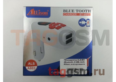 FM-модулятор ALS-803 (Bluetooth, 2 USB, AUX) Allison, в ассортименте