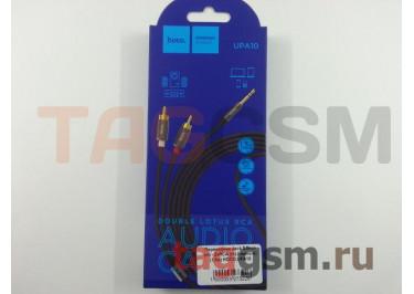 Переходник Jack 3,5mm (m) - 2xRCA (m) (черный) (1,5м) HOCO UPA10