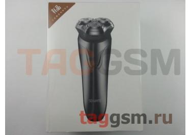 Электробритва Xiaomi SO White 3D Smart shaver (ES3) (black)