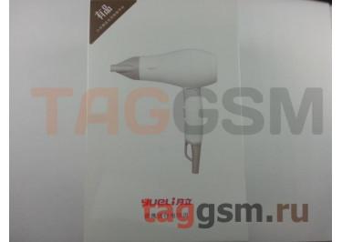 Фен Xiaomi Yueli portable mini hair dryer (HD-066W) (white)
