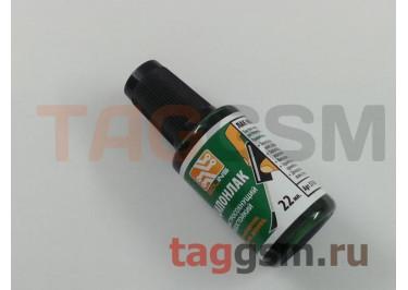 Цапон лак зеленый с кистью (Solins) (22мл)