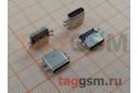 Разъем зарядки для Asus ZenPad S 8.0 Z580C / Z58CA