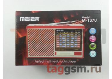 Колонка (M-137U ch) (USB+MicroSD+FM+фонарь) (серебро)
