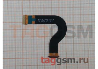"""Шлейф для Huawei MediaPad T3 7.0"""" 3G (BG2-U01) под дисплей"""