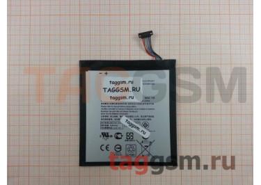 АКБ для Asus Z301M ZenPad 10.0 (C11P1517), оригинал