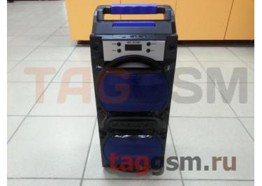 Колонка (MS-353BTch) (Bluetooth+USB+MicroSD+FM+LED+дисплей) (синяя)