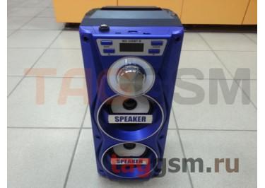 Колонка (MS-106BTch) (Bluetooth+USB+MicroSD+FM+LED+дисплей+подсветка) (синяя)