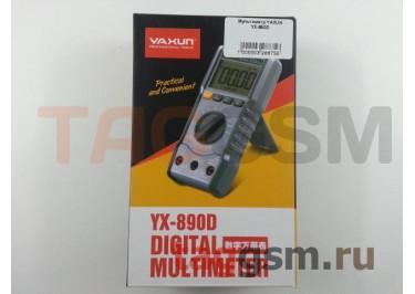 Мультиметр YAXUN YX-890D