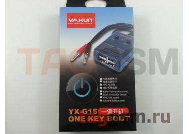 Провода питания YAXUN YX-G15 для проверки iPhone 6 / 6 Plus / 6S / 6S Plus / 7 / 7 Plus / 8 / 8 Plus / X / XS