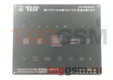 Трафарет BGA CPU MT6755V / 6750V MEGA-IDEA