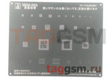 Трафарет BGA CPU Snapdragon SDM 845 MEGA-IDEA