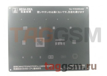 Трафарет BGA CPU Snapdragon SDM 636 / 660 MEGA-IDEA