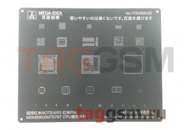 Трафарет BGA CPU MSM8953 /  MT6797 MEGA-IDEA