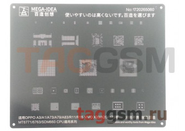Трафарет BGA CPU MT6771 / 6763 /  SDM660 MEGA-IDEA
