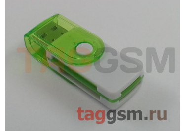 Картридер (MicroSD / SDHC / M2 / MSPRODuo / MiniSD) в ассортименте, тип 3