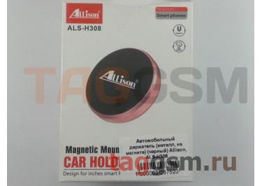 Автомобильный держатель (металл, на магните) (черный) Allison, ALS-H308