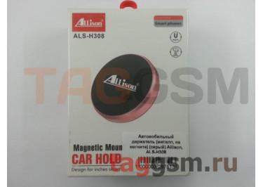 Автомобильный держатель (металл, на магните) (серый) Allison, ALS-H308