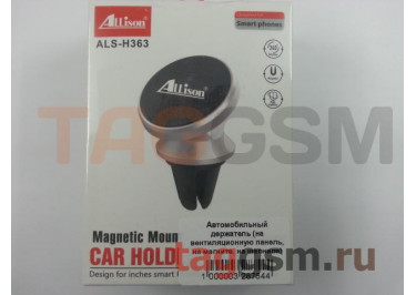 Автомобильный держатель (на вентиляционную панель, на магните, на шарнире) (черный) Allison, ALS-H363
