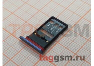 Держатель сим для Huawei Mate 20X (синий)