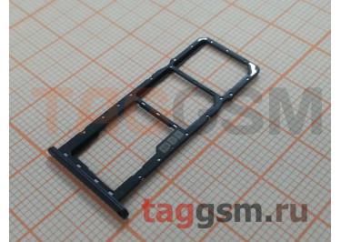 Держатель сим для Asus Zenfone Max (М2) ZB633KL (черный)