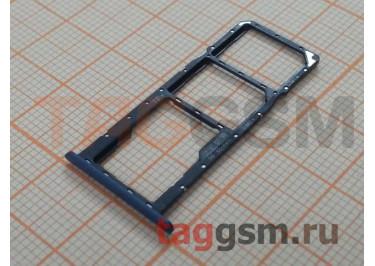 Держатель сим для Asus Zenfone Max (М2) ZB633KL (синий)