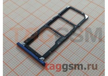 Держатель сим для Asus Zenfone Max Pro (M1) ZB602KL / ZB601KL (синий)