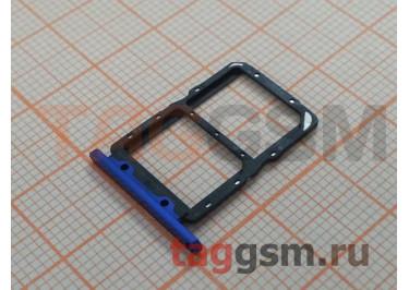Держатель сим для Huawei Honor 20 / Nova 5T (синий)