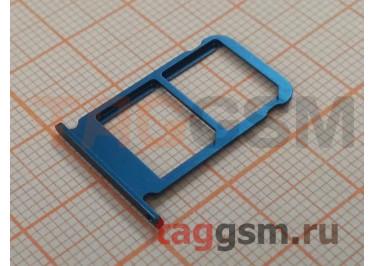Держатель сим для Huawei Honor 10 (зеленый)