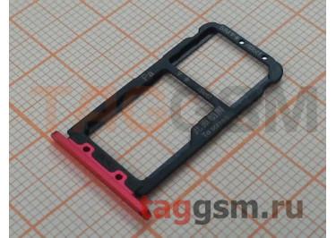 Держатель сим для Huawei Nova 3 (красный)