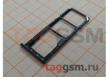 Держатель сим для Asus Zenfone Max Pro (M2) ZB631KL (синий)