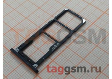 Держатель сим для Asus Zenfone Max Pro (M1) ZB602KL / ZB601KL (черный)