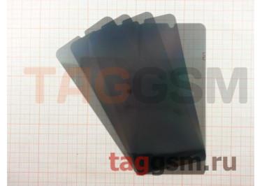 Поляризационная пленка для Samsung SM-A705 Galaxy A70 (2019) (5шт), ориг