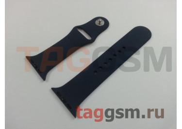 Ремешок для Apple Watch 42mm / 44mm (силикон, темно-синий), размер S / M