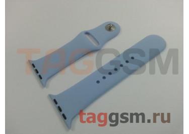 Ремешок для Apple Watch 42mm / 44mm (силикон, небесно-голубой), размер S / M