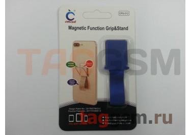 Держатель для мобильных телефонов (на ремешке) (синий)