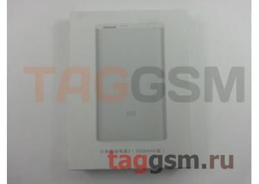 Портативное зарядное устройство (Power Bank) Xiaomi Power Bank 2 (5000mAh, серебро) (PLM10ZM)